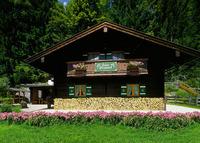 Ferienhaus Brunneck 4****
