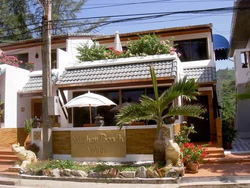 Pension Phuket